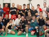 Trénink thaibox - Praha 5, Smíchov